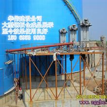 华伟建设大型钢板仓、水泥库出料优势点介绍