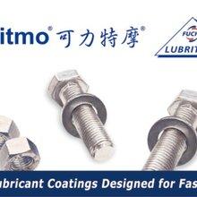 Gleitmo605薄膜润滑镀层图片