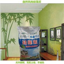 东营硅藻泥招代理,山东硅藻泥厂家图片