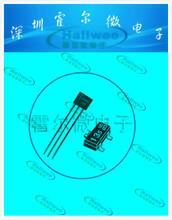 低功耗高频率双极霍尔HAL246单极HAL257低功耗霍尔开关可用指尖陀螺开关类控制图片