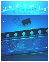 HAL253霍尔开关内部集成潮流新款减压神器指尖陀螺开关内部LED灯光控制HALLWEE专供图片