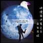 中秋节月亮气模美陈装饰充气大型灯光发光月球气模月亮球月兔玉兔气模模型图片
