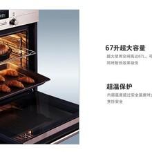 品友C2嵌入式电烤箱电蒸箱烤箱二合一蒸烤一体家用智能大容量包邮