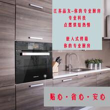 家庭智能烤箱