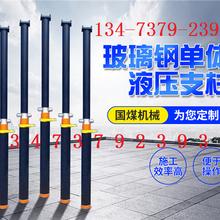 DW25-30/100B临时支护用单体液压支柱图片
