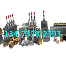 ZDY4000LR給進油缸-DATA.2015.00086推進油缸圖片