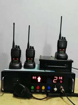 矿用基地电台,防爆型手持电台