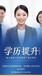 長江大學成人高考函授報名招生專業