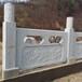 专业制作石栏杆石雕栏板厂家销售