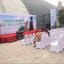 天津艾璞锐租赁条桌圆桌酒店椅折叠椅背景板制作搭建