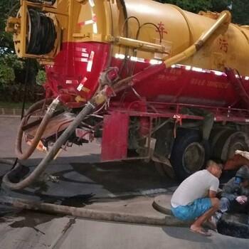 广东省禅城区专业管道清洗公司找迅达清疏帮解决管道堵塞问题