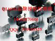 QIAOHKW11-1T-00S俩脚微动开关多国认证原装正品高寿命