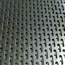 冲孔板冲孔网规格冲孔网价格河北国润冲孔网生产厂家