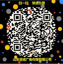 济南市区户外LED大屏广告
