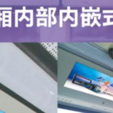 济南公交车内广告公交看板灯箱广告