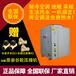 别墅家用空气能热水器家用中央空调