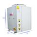 好用冷暖5HP鱼池恒温机水池制冷机冷暖海鲜养殖鱼池机鱼缸制冷机