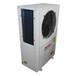 5P家用三合一空气源热泵中央空调