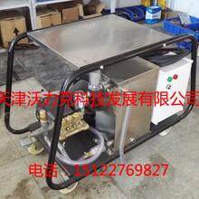 北京沃力克WL5022玉石石雕电机高压清洗机图片