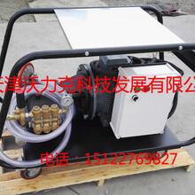 沃力克WL3521钢筋喷砂除锈高压清洗机!图片