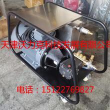 北京沃力克WL5022玉石石雕表面污垢高压清洗机!图片