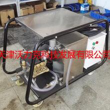 沃力克工业设备除垢WL5022强效清理设备污垢、油脂、锈等
