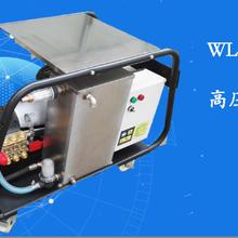沃力克350公斤工业型清洗设备操作简单、清洗效率高,适用于清洗工业设备!图片