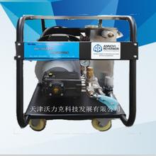 沃力克WL5022高压清洗机适用于清洗港口集中箱污垢残留物等图片