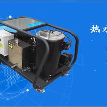 沃力克WL3521热水高压清洗机适用于工程机械设备除油脂油垢残留物清洗!图片
