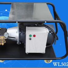 沃力克供应WL5022型号船体除锈垢高压清洗设备!厂家直销图片