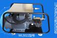 沃力克长期供应500公斤除漆锈高压清洗设备适用于船体表面除漆锈、钢筋除锈等!厂家直销,性价比高!