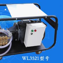 沃力克WL3521高压清洗机桥梁打毛除油脂清洗专用高压清洗设备!图片
