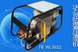 沃力克WL5022防爆高压清洗机油田除油脂专用高压清洗设备!