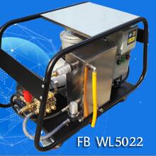 沃力克WL5022防爆高压清洗机油田除油脂专用高压清洗设备!图片
