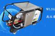 沃力克厂家直销350公斤冷却塔高压清洗机!意大利进口高压柱塞泵,高效耐用!