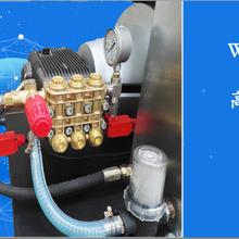 沃力克厂价直销350公斤高压清洗机桥梁打毛除油脂清洗用!图片