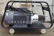 买高压清洗机-就选沃力克WL50/22型高压清洗机