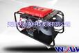 沃力克WL170L高压疏通设备!疏通公司疏通清洗管道用!价格可面议!