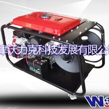 沃力克WL170L高压疏通设备!疏通公司疏通清洗管道用!价格可面议!图片