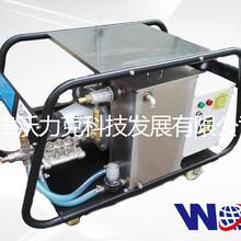 沃力克WL5022除漆除锈高压清洗机图片