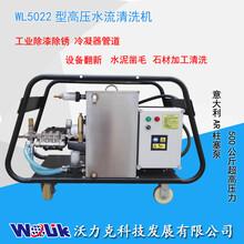 除漆除锈用工业高压清洗机高压水射流清洗机价格面议图片