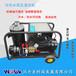 沃力克WL350H冷热水高压清洗机柴油加热冷热水可切换价格面议