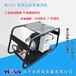 沃力克WL350E高压清洗机钢筋喷砂除锈清洗用,价格面议!