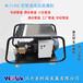 沃力克长期供应WL210E高压管道疏通机,性价比高!现在购买,优惠多多!