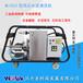 沃力克WL5022铁路除锈高压清洗机轨道除锈高压清洗机价格面议