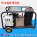 沃力克WL350H高温高压清洗机柴油加热冷热水可切换,除油脂用!