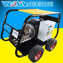 沃力克WL5022高压清洗机工业设备除漆除锈清洗机图片