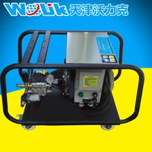 沃力克WL2015EX煤矿设备清洗用防爆高压清洗机图片