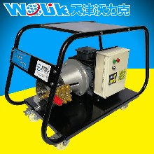 沃力克WL3521工业钢结构除漆除锈高压清洗机图片