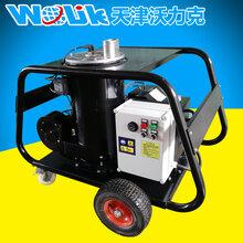 沃力克H-WL3521热水高压清洗机挖掘机机身油脂清洗图片
